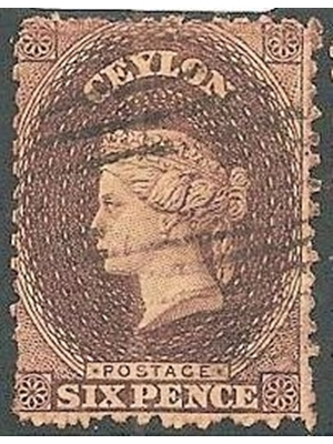 POSTAGE STAMPS OF CEYLON, SRI LANKA