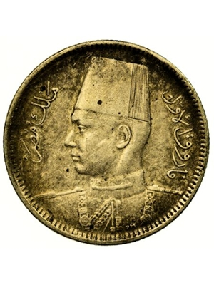 Egypt, King Farouk, 2 Piastres, Middle East, Silver, Arabic AH1356, 1937 very fine