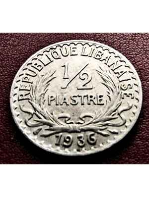 Lebanon, 1/2 Piastre 1936 extremely fine, Pre-independence French Period