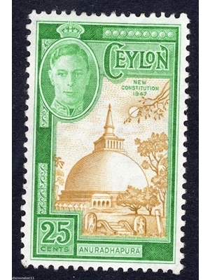 Ceylon 1947 25c Yellow and Green New Constitution Mounted Mint