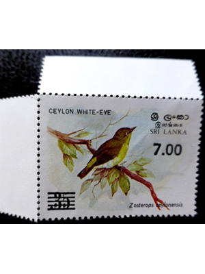 Sri Lanka, Birds of Ceylon, White-eye, 35 cents, surcharged 7 Rupees, 1983 unused
