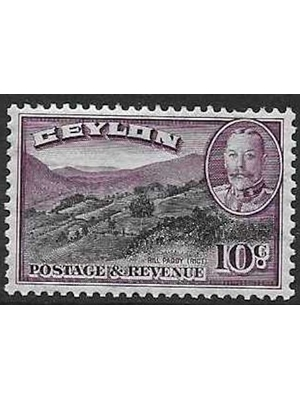 Ceylon, King George V, 10c Black and Purple, Hill Paddy fields,  1935, Mounted Mint