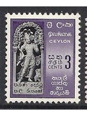 Ceylon, Archaeology, Guard Stone, 3 cents, ca 1950 used