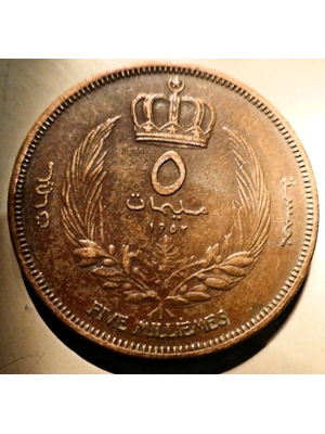 Libya Idris I Large 28 mm Five Millimes Bronze coin 1952 extremely fine condition