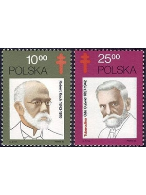 Poland, Theme Microbiology, set of 2, Robert Koch (1843-1910) Founder of Microbiology, Odo Bujwid  (1857-1942) Vaccination against Rabies, 1982 MNH