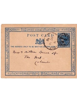 Ceylon QV postage to Aitkens Spence from Colpity to Fort 1893
