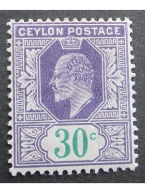 Ceylon Edward VII 30c Violet and green rare 1904-1905 MINT