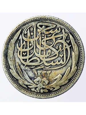 Egypt, British Protectorate, Sultan usayn Kamil, 2 Piastres 1917 .833 Silver coin very fine