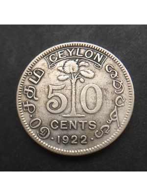 KING GEORGE V CEYLON 1922 50 CENTS COIN .550 SILVER 23.3 MM DIAMETER, GOOD GRADE