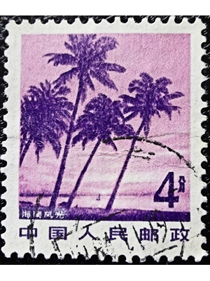 Japan, Coconut Trees, 1983 used