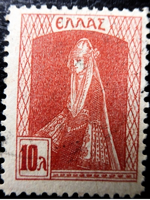Greece, Dodecanese Costume, 10 APX, red, 1927, used, VF