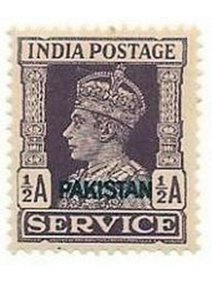 POSTAGE STAMPS OF BRITISH INDIAN EMPIRE