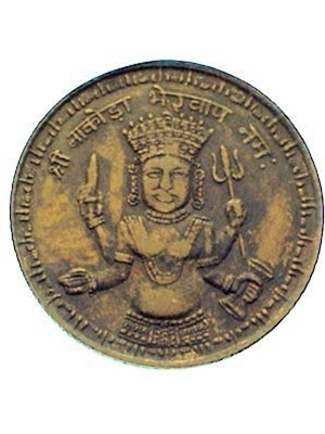 Hindu Religious Coins of India