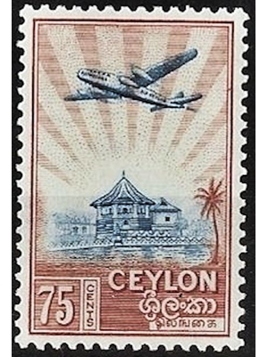Ceylon, Post-independence, postage stamp, Plane over Dalada Maligawa on the Kandy Lake, 75 Cents, 1950 MINT