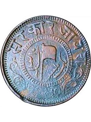 Jaora, Princely State, Nawab Muhammad Ismail (AH 1282-1313/1865-1895 AD), Copper Paisa, Milled Coinage,1893 AD