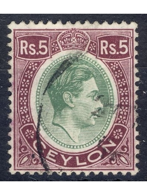 Ceylon King George IV 5R green and purple 1938 used very fine
