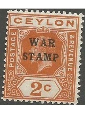 Ceylon, King George V, 2 Cents, War Stamp.1917 MNH