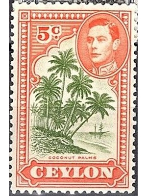 Ceylon King George VI 5 cents, Carmine and Green, Coconut Palm Trees 1938 MINT