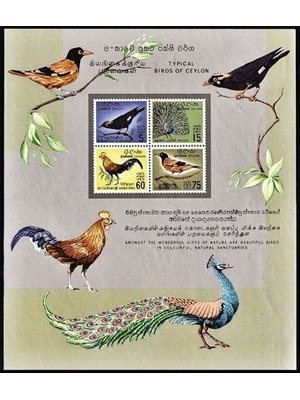 Ceylon, First souvenir issue, Mint sheet, not hinged, Typical Birds of Ceylon issue 1966