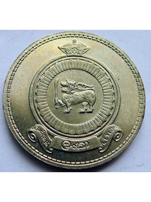Ceylon, Sri Lanka, 1963, 1 Rupee, Nickel-brass, First coin to omit British monarch's portrait  and replace with The Armorial ensign of Ceylon UNC
