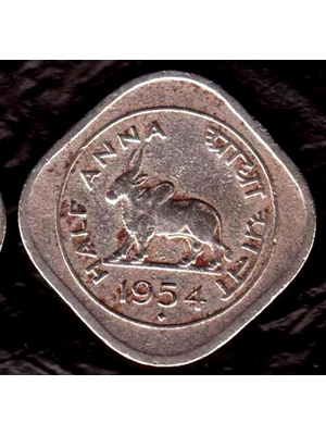 Bull (Nandi) Silver Coin of India, 1954, fine