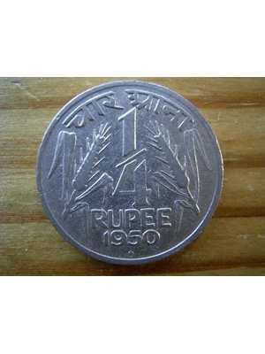 India, First Series of Coins following Independence, Republic of India 1/4 Rupee 1950