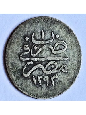 Egypt Abdülamd II, Silver Qirsh 1876 (AH 1293) very rare silver (.900) coin High Grade
