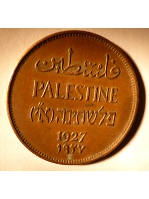 Palestine 2 Mils bronze coin 1927 First year of series VF British Mandate prior to the establishment of the State of Israel
