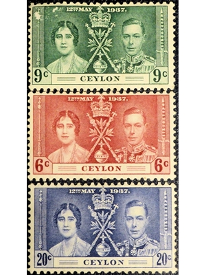 Ceylon George VI coronation 12 May 1937 6 C, 9C 20C set of 3 stamps 9 C has a minor blemish to gum adhesion, MNH