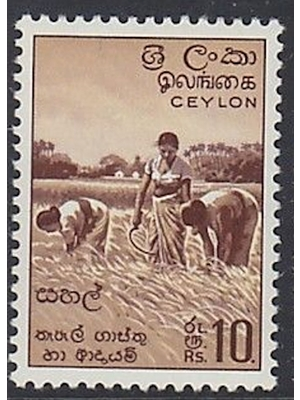 Ceylon, Women reaping Paddy,  10 Rupees, reddish brown,  1951 mint
