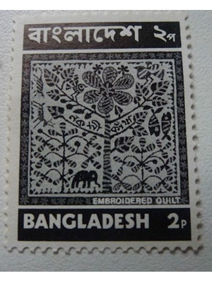Stamps of Bangladesh