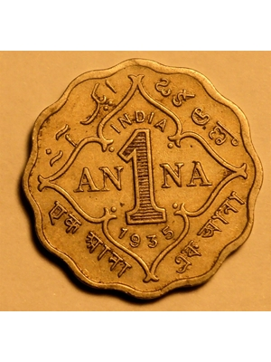India George V1 Anna copper-nickel 1935 EF