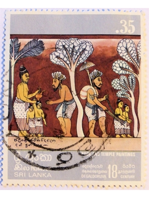 Sri Lanka Rock and Temple Paintings issue 3 September 1973 used fine