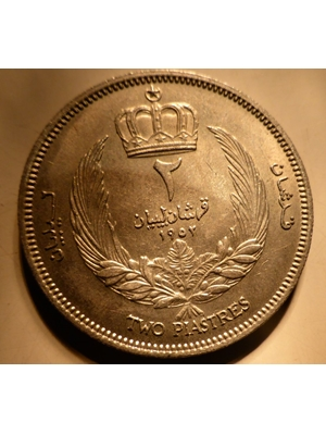 Libya King Idris I Two Piastres 26 mm coin 1952 very fine, near UNC