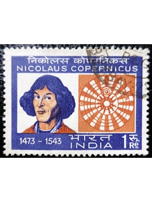 India, Copernicus the Astronomer, Heliocentric sign, 1Re 1973 used VF