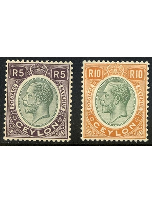 Ceylon, King George V, 1927-29, Rupees 5 and 10, fine mint set of 2