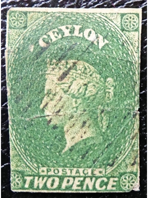 Ceylon, Queen Victoria, Two Pence, green, imperf 1857-1858 used