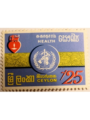 Ceylon, World Health Day, WHO emblem, 25 cents, 1972 unused very fine