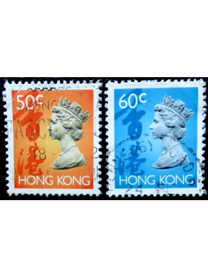 Hong Kong, Queen Elizabeth II, 50 c and 60 c, set of 2 stamps, 1996, used