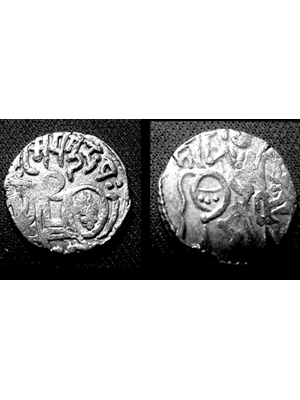 Coin of pre-Islamic Hindu State of Shahi Dynasty, Kabul 850-970 AD, Kabul and Ghandara, present region of Afghanistan