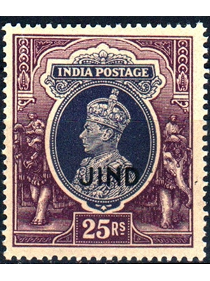Jind, Indian Princely State, King George VI, 25 Rs slate-voilet & purple 1941 MNH