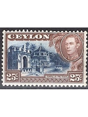 Ceylon, King George VI, Sacred Temple of the Tooth, 25 Cents 1938 MINT