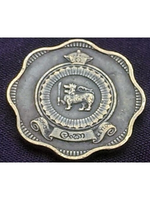 Ceylon, 1971 were the last coins to bear the Armorial Ensigns of Ceylon before the island turned Republic, 10 cents 1971