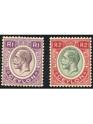 Ceylon, King George V, 1927-29, Rupees 1 and 2,  fine mint