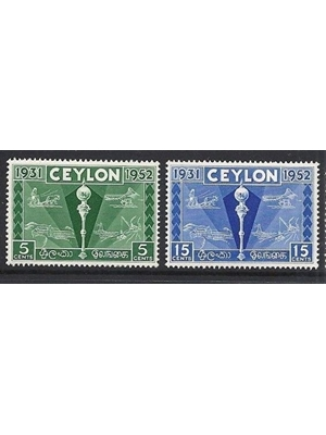 Ceylon 1952 Colombo Plan Exhibition, set of 2 stamps, mint