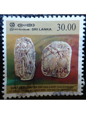 Sri Lanka Republic 30.00 Early Coins of Lakshmi and Punch Marked, 2008 used