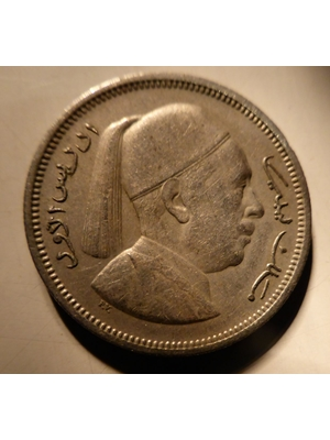 Libya, King Idris I One Piastre 1952, extremely fine,