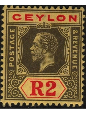 Ceylon, King George V, 2 Rupees, Black/ red, yellow paper, 1921 - 1927 Mint LH