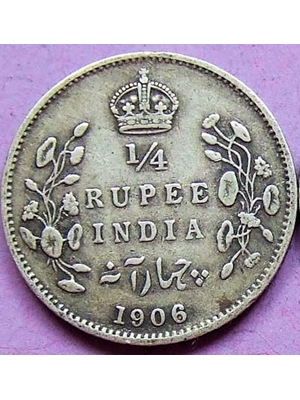 India, King Edward VII, 1/4 Rupee, Silver, 1906 VF