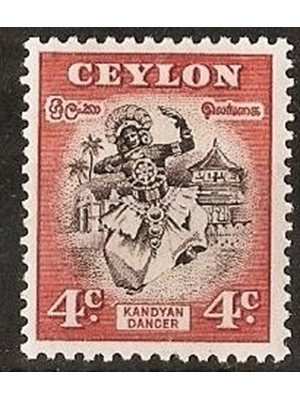Ceylon, Kandyan Dancer,  Temple of the Tooth, 4 Cents, 1950 MINT